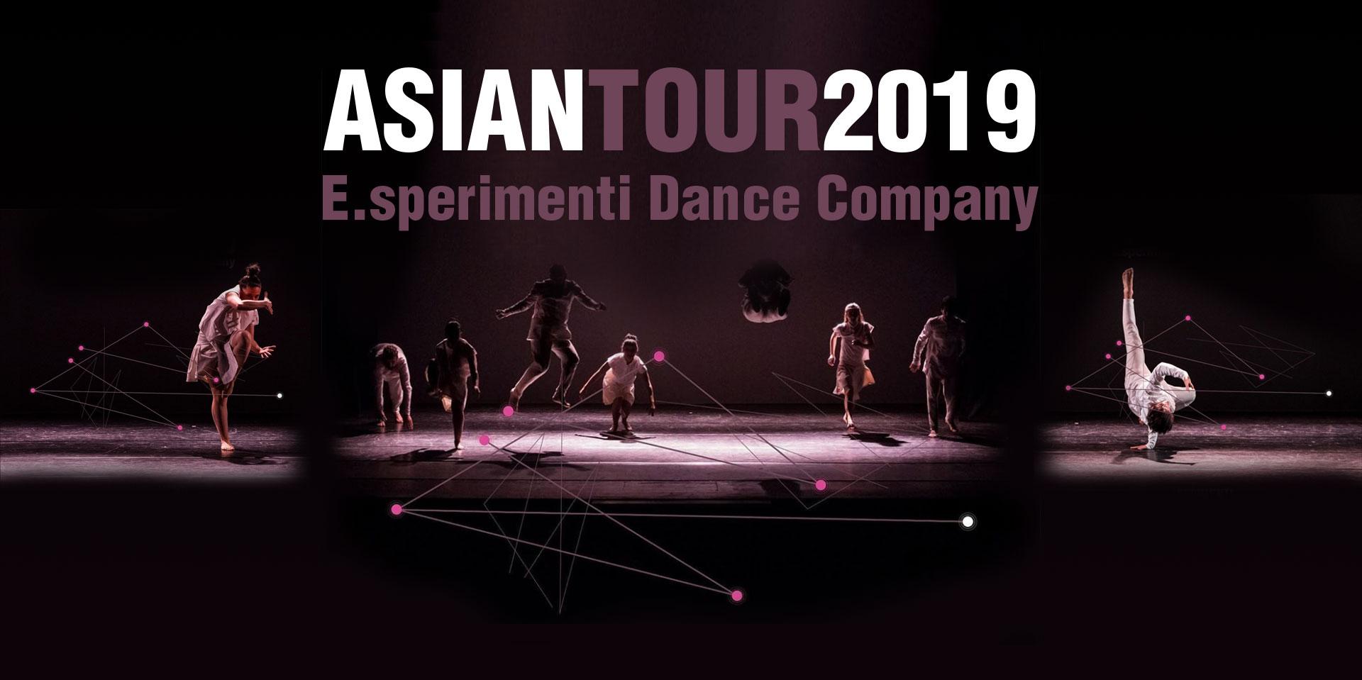 Asian Tour 2019